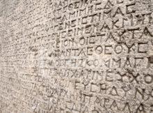 alfabeto greco moderno